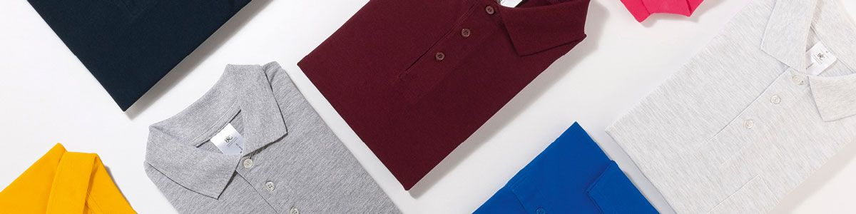 Four ways to wear an embroidered polo shirt - Header Image