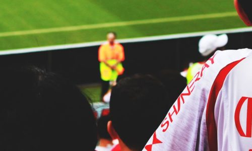 How can printed sportswear boost your team? - Header Image